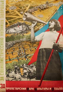 For the Proletarian Park of Culture and Leisure, 1932, by Vera Gitsevich
