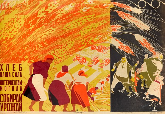 Gather the Harvest, 1931, by Dmitrii Moor
